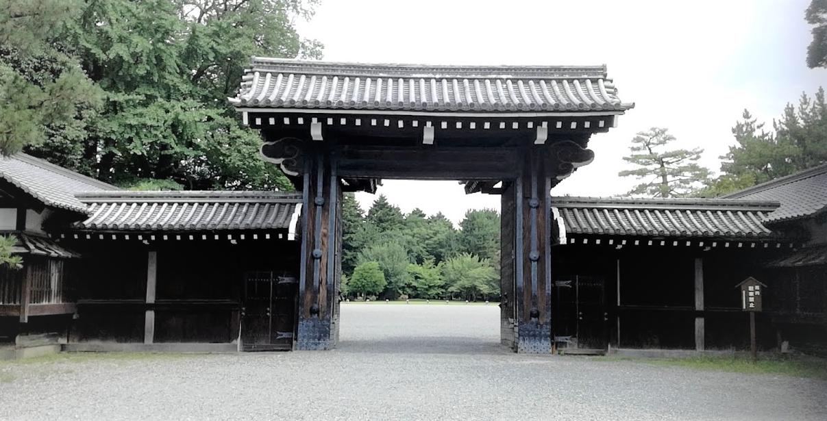sakaimachi